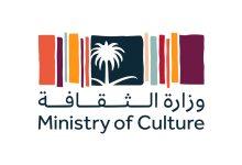 """Photo of """"الثقافة السعودية"""" تستعد للنسخة الثانية من برنامج """"الإقامة الفنية"""""""