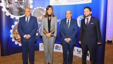 """Photo of خبراء حول العالم يشاركون في ندوة""""مصر تستطيع بالصناعه""""عبر تطبيق """"زووم"""""""