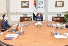 Photo of الرئيس يطلع علي جهود الدولة لدعم انشطة المشروعات المتوسطة والصغيرة ومتناهية الصغر