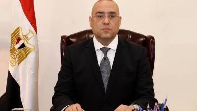 Photo of الجزار يستعرض إنجازات عام 2020 بمختلف القطاعات