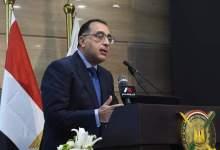 "Photo of ""تكافل وكرامة"" ستغطي 4 ملايين أسرة هذا العام وأغلبها في ريف صعيد مصر"