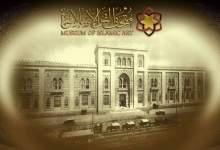 "Photo of البارون والمتحف الإسلامي ينظمان معرضين بعنوان ""كنوز من رصاص"" حتى 13 يناير 2021"