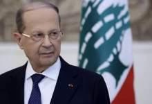 Photo of الرئيس اللبناني يؤكد ضرورة وضع حد للضرر الذي يتعرض له المودعون بالبنوك