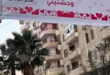 Photo of إرجعى بيتك وحشتينى زوج يعلق لافتة لزوجته بالطريق العام بالمنوفية