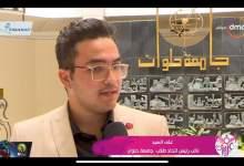 Photo of حوار خاص | مع علي السيد رئيس إتحاد طلاب جامعة حلوان
