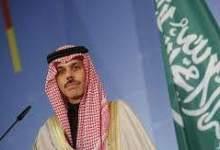 Photo of وزير الخارجية السعودي نرحب بالتطبيع مع إسرائيل بشرط إقامة دولة فلسطين على حدود 1967