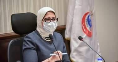 Photo of وزارة الصحة: تأجيل تسليم الدفعة الثانية من لقاح كورونا دون تحديد موعد جديد