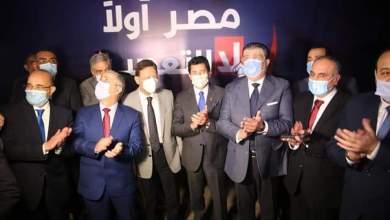 """Photo of وزير الشباب ورئيس الأعلى للإعلام يشهدان احتفاليةمبادرة """"مصر أولا لا للتعصب"""""""