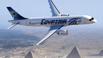 "Photo of مصر للطيران تشارك بمبادرة ""شتي في مصر"""