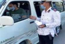 Photo of تنفيذ الإجراءات الاحترازية فى ضوء صدور قرار مجلس الوزراء