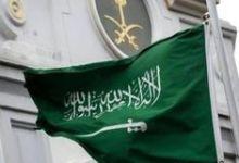 Photo of السعودية تعلن انتهاء العمل بإجراءات تعليق الرحلات الجوية الدولية