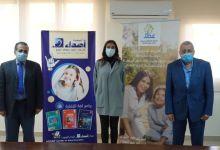 """Photo of صندوق الاستثمار الخيري لدعم ذوي الإعاقة """"عطاء"""" يدعم حالات زارعي قوقعة الأذن"""