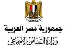 Photo of بنك ناصر الاجتماعي يدعم القطاع الصحي بـ21 مليونًا و682 ألف جنيه