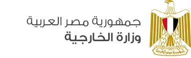 Photo of الخارجية المصرية تدين الحكومة الإسرائيلية على قرار إنشاء ٨٠٠ وحدة استيطانية