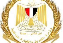Photo of توقيع اتفاق بين وزارة التموين والتجارة الداخلية والكلية الفنية العسكرية