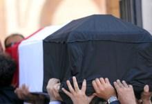 Photo of كورونا تتسبب في إلغاء جنازة صفوت الشريف