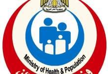 """Photo of الصحة:""""الأكسجين الطبي""""متوافر بجميع المستشفيات التي تستقبل مرضى فيروس كورونا بمحافظات الجمهورية"""
