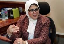 Photo of زايد:انخفاض 50% فى إصابات كورونا بمصر عن شهر ديسمبر