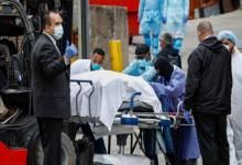 Photo of أمريكا تسجل 162 ألفا و601 إصابة جديدة بفيروس كورونا