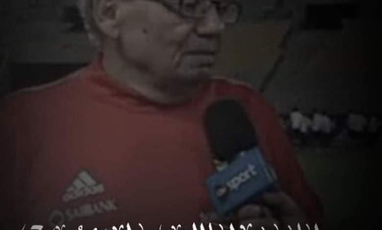 Photo of وفاة حسنين حمزة مدلك المنتخب الوطني