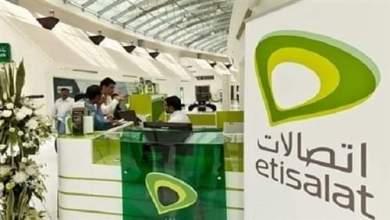 Photo of حقيقة اعتزام شركات الاتصالات رفع أسعار خدماتها