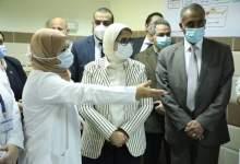 """Photo of في زيارتها لعزل 15 مايو… وزيرة الصحة للأطقم الطبية: """"أنا مطمئنة على المرضى بوجودكم وبعلمكم"""""""