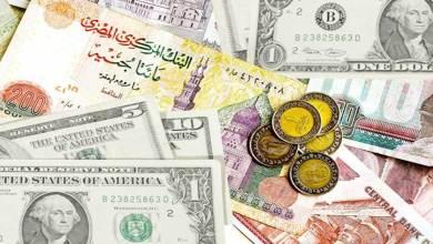 Photo of أسعار العملات اليوم الأربعاء بالبنوك المصرية