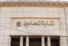 Photo of كواليس انتخابات نقابة المحامين بجنوب القاهرة