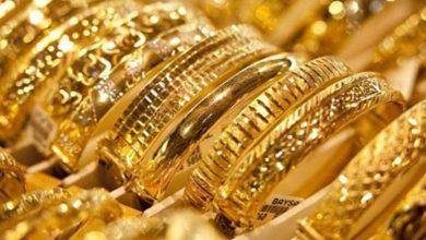Photo of إنخفاض التعاملات الذهبية بسبب إرتفاع أسعاره في البورصات العالمية