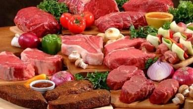 Photo of أسعار اللحوم اليوم الجمعه في الأسواق