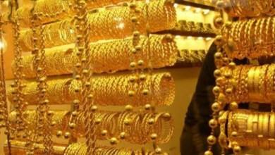 Photo of تراجع في أسعار الذهب اليوم