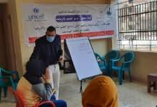 Photo of بالتعاون مع منظمة اليونيسيف برنامج التعليم المدني للنشئ والشباب بادارة البرلمان والتعليم المدني بالقليوبية