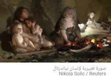 "Photo of ""دراسة"" العثور علي أثار جينات إنسان ""نياندرتال"" المرتبطة ""بكوفيد-19"""