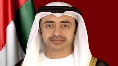 """Photo of """"وزير الخارجية"""" الإماراتي يبدأ الزيارة إلى سلطنة عُمان ..تفاصيل"""