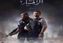 "Photo of أمير كرارة يحتفل بأبطال ""الاختيار 2"""