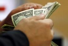 Photo of أسعار العملات اليوم في البنوك المصرية