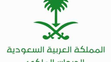 Photo of الديوان الملكى يعلن وفاة الأمير فهد بن محمد بن عبدالعزيز بن سعود