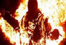 "Photo of "" سيدة ""تشعل النار في جسدها داخل المقابر لخلافاتها مع زوجها…تفاصيل"