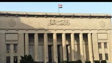 """Photo of """"القضاء المصري"""" يعلن إعدام 5 سجناء بينهم 3 سيدات"""