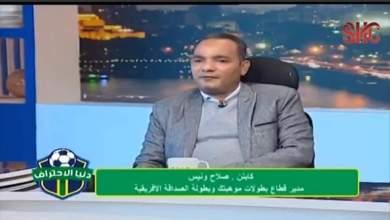 Photo of صلاح ونيس…الوسط الرياضي فخر لكل ما ينتمي إليه