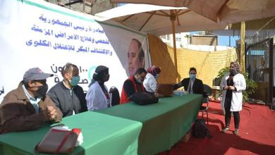 Photo of المبادرة الرئاسية للكشف المبكر للاعتلال الكلوي بمعرض الإسكندرية للكتاب.. صور