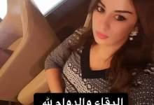 Photo of وفاة ريم الغزالي بعد صراع مع المرض