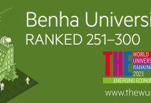 Photo of جامعة بنها ضمن افضل ٣٠٠ جامعة عالمية طبقا لتصنيف التايمز لجامعات دول الاقتصادات الناشئة ٢٠٢١