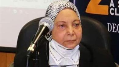 Photo of وفاه فرحه الشناوي عضو مجلس النواب