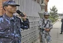 Photo of نيبال : تفتح تحقيق في ادخال امير بحريني لقاح فيروس كورونا