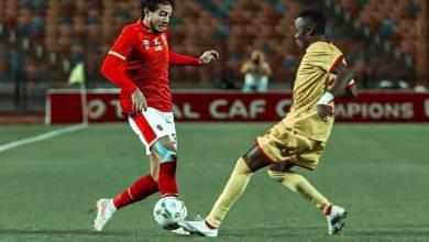 Photo of تعرف علي ترتيب مجموعات دوري أبطال أفريقيا…وتشكيل الأهلي والزمالك لمباريات اليوم