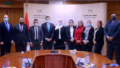 Photo of وزيرة التضامن الاجتماعى تلتقى بوفد من تنسيقية شباب الأحزاب والسياسيين