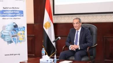 "Photo of وزير الاتصالات وتكنولوجيا المعلومات يلتقى طلبة ""بُناة مصر الرقمية"" بمقر المبادرة"