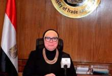 Photo of ممنوع تصدير الفول لمده ثلاثه أشهر