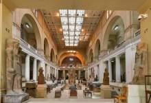 Photo of إدراج المتحف المصري بالتحرير علي القائمة التمهيدية لمواقع التراث العالمي